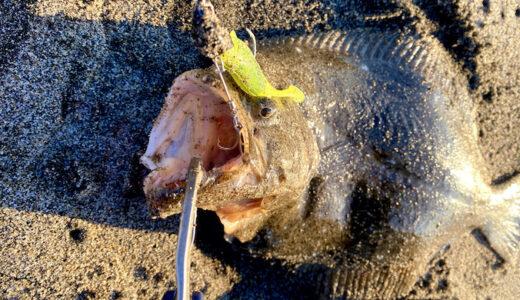 【釣果ベース】低水温期にヒラメのバイトを引き出す思考のルアーローテーションを解説|デザインされた釣りのバイトを引き出すために演出する囮の捨てキャスト