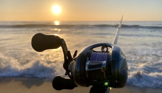 サーフヒラメ釣りでベイトタックルはじめました|所感